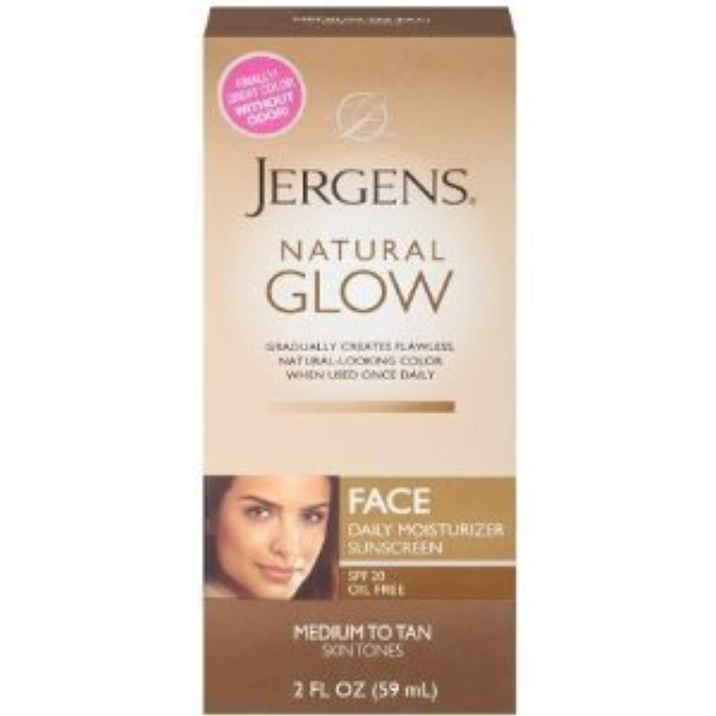 ロマンチックスナップクレーンNatural Glow Healthy Complexion Daily Facial Moisturizer, SPF 20, Medium to Tan, (59ml) (海外直送品)