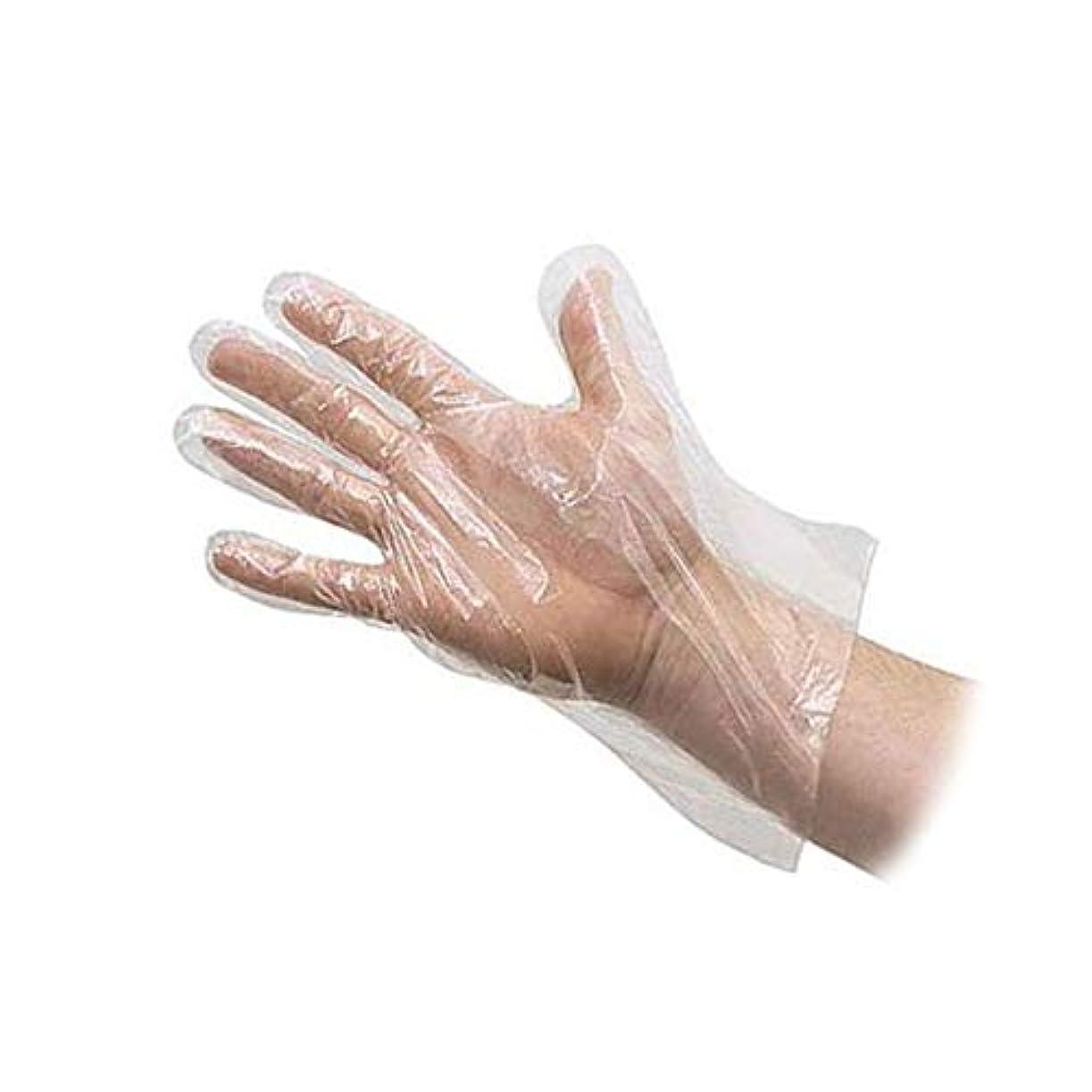 悔い改め生じるラベル(デマ―クト)De?markt ポリエチレン 手袋 使い捨て手袋 カタエンボス 調理用 食品 プラスチック ホワイト 粉なし 食品衛生 透明 左右兼用 薄型 ビニール極薄手袋 100枚入
