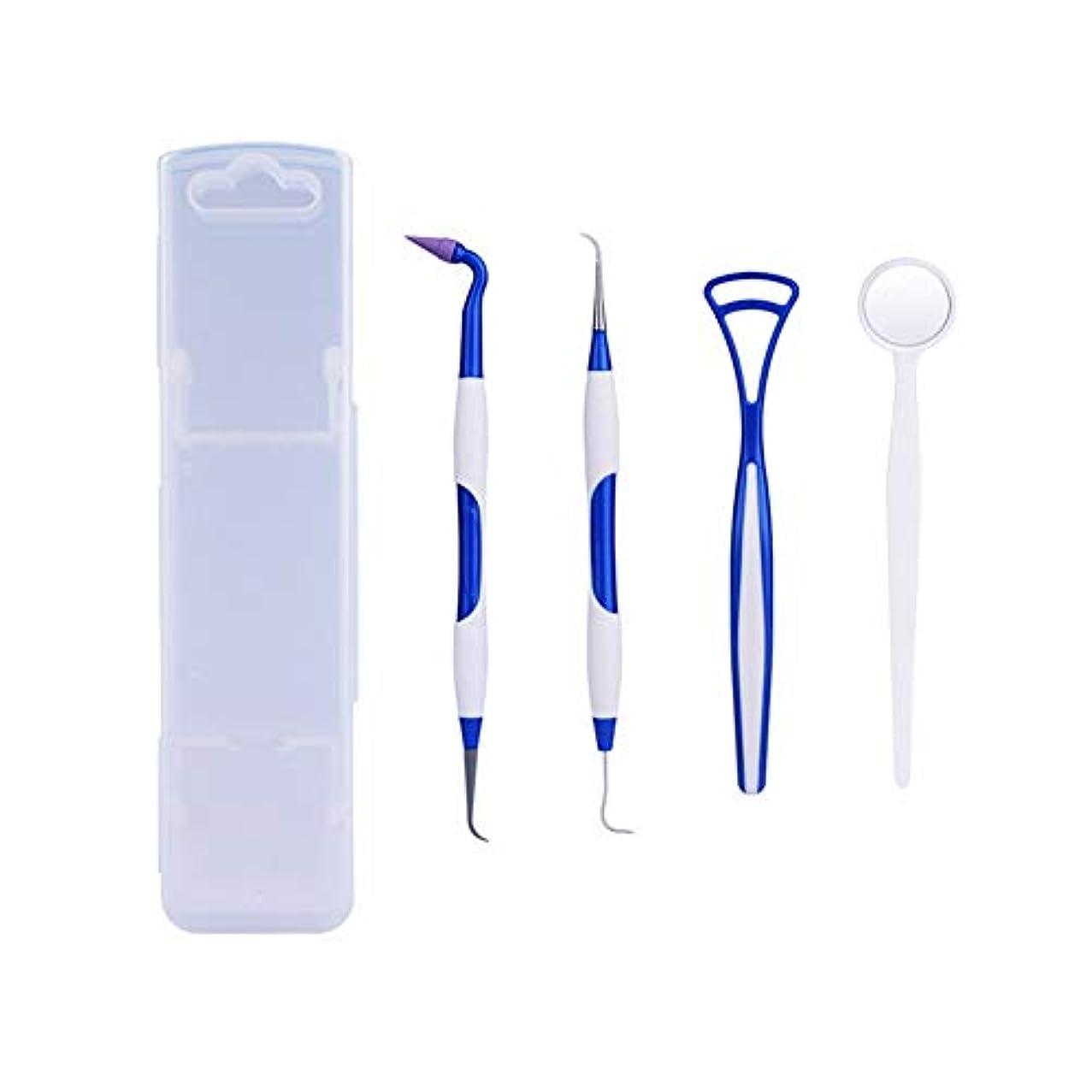 ZHQI-HEAL 4 in 1プロフェッショナルオーラルヘルスケアツールキットオーラルクリーニングトゥースピック口ミラーガム刺激装置舌スクレーパー口腔衛生 (色 : 青)