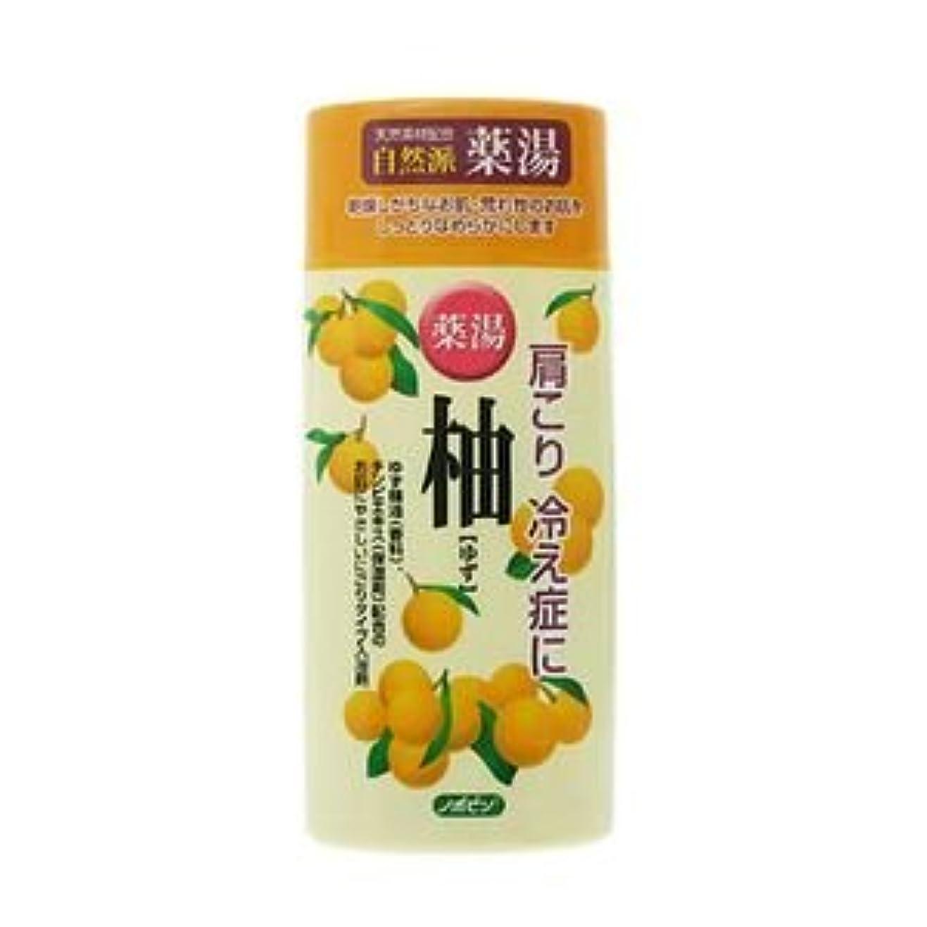 ピカソパースヒューマニスティック紀陽除虫菊 ノボピン 薬湯 柚 ゆず(にごり湯) 480gボトル【まとめ買い20個セット】 N-0018