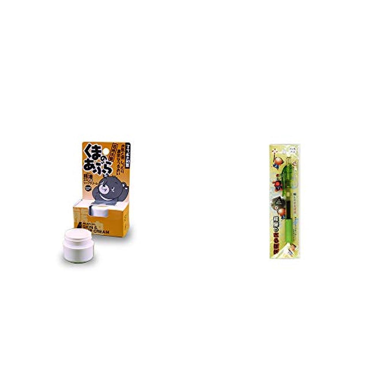 突き出すスペシャリストプラスチック[2点セット] 信州木曽 くまのあぶら 熊油スキン&リップクリーム(9g)?さるぼぼ 癒しボールペン 【グリーン】