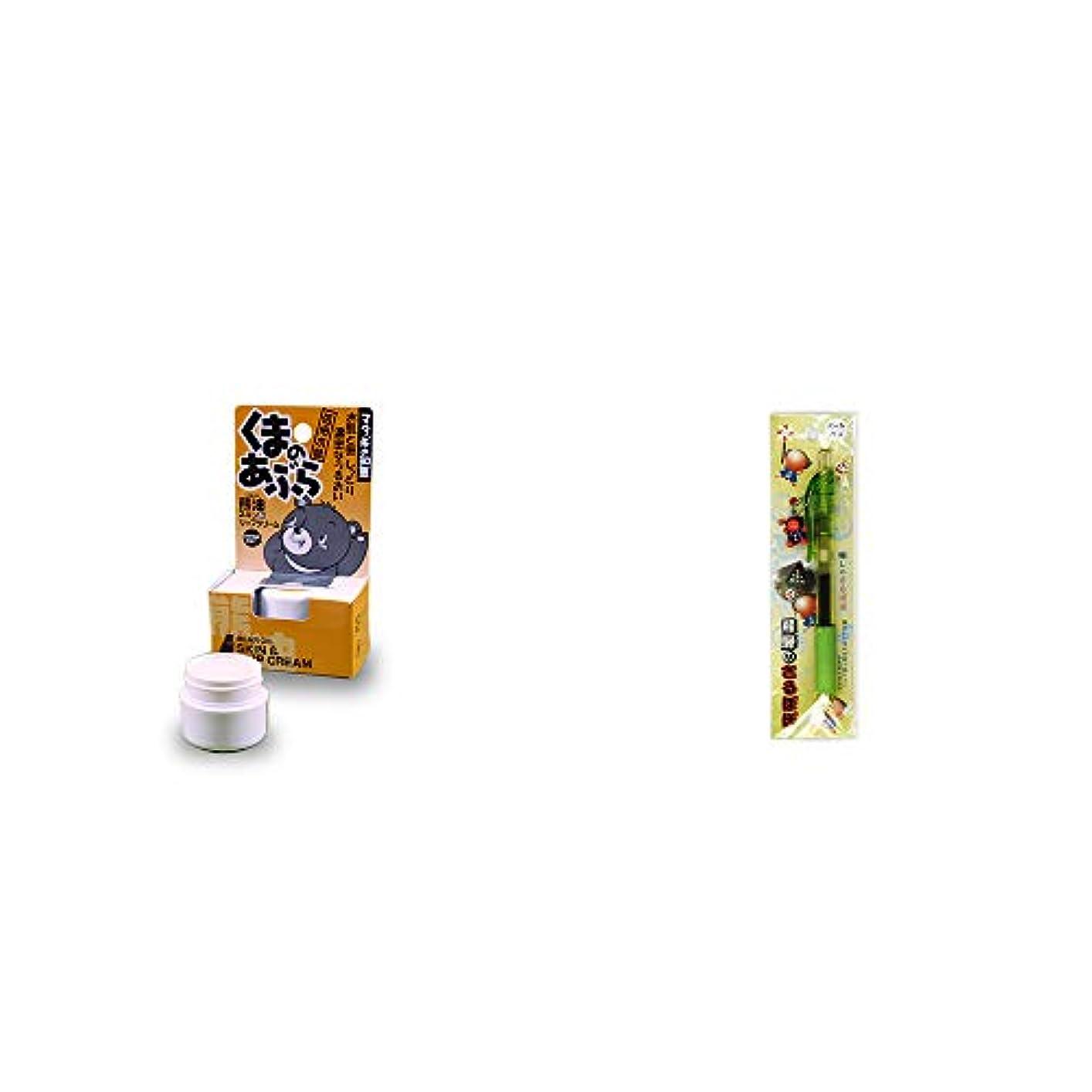 苦悩個人的な講堂[2点セット] 信州木曽 くまのあぶら 熊油スキン&リップクリーム(9g)?さるぼぼ 癒しボールペン 【グリーン】