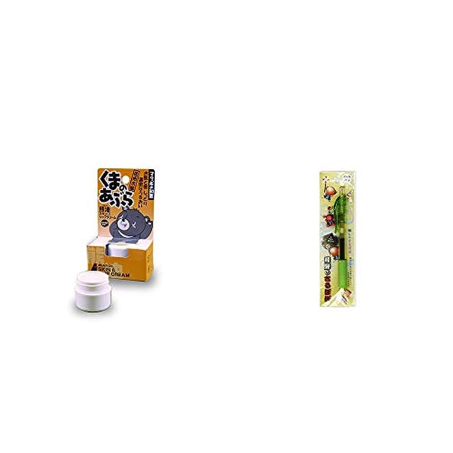 かもめスクリュー伸ばす[2点セット] 信州木曽 くまのあぶら 熊油スキン&リップクリーム(9g)?さるぼぼ 癒しボールペン 【グリーン】