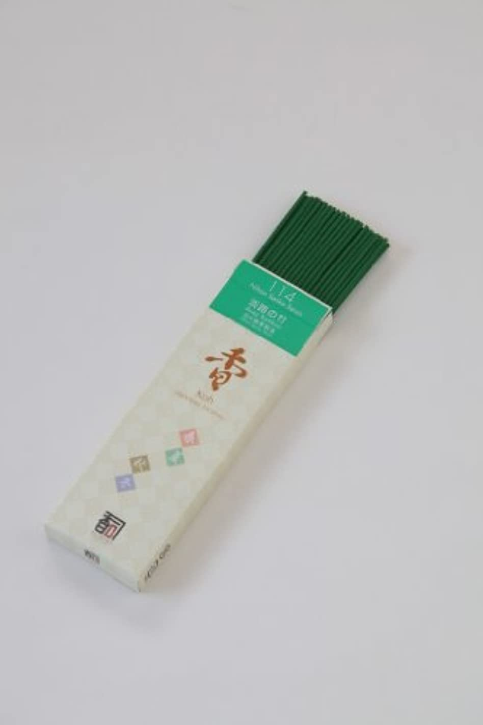 優先権国家蜜「あわじ島の香司」 日本の香りシリーズ (春夏秋冬) 【114】  ◆淡路の竹◆