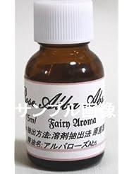 サンダルウッド 15ml ウッディ-系 精油 アロマオイル ブランド名【Fairy Aroma】 [並行輸入品]