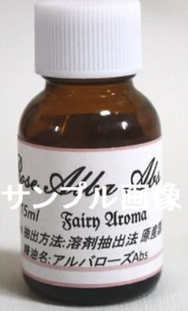 欠席作り墓シダーウッドヒマラヤン 15ml ウッディ-系 精油 アロマオイル ブランド名【Fairy Aroma】 [並行輸入品]
