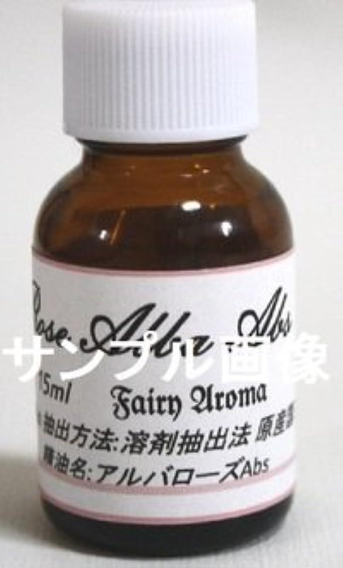 委任皮肉な広くイングリッシュローズAbs 15ml フローラル系 精油 アロマオイル ブランド名【Fairy Aroma】 [並行輸入品]