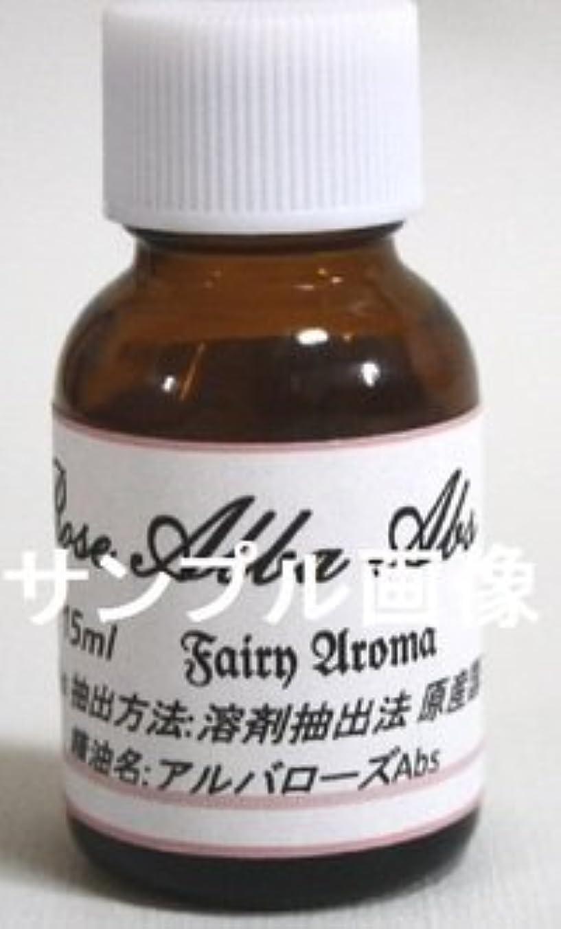 イングリッシュローズAbs 15ml フローラル系 精油 アロマオイル ブランド名【Fairy Aroma】 [並行輸入品]