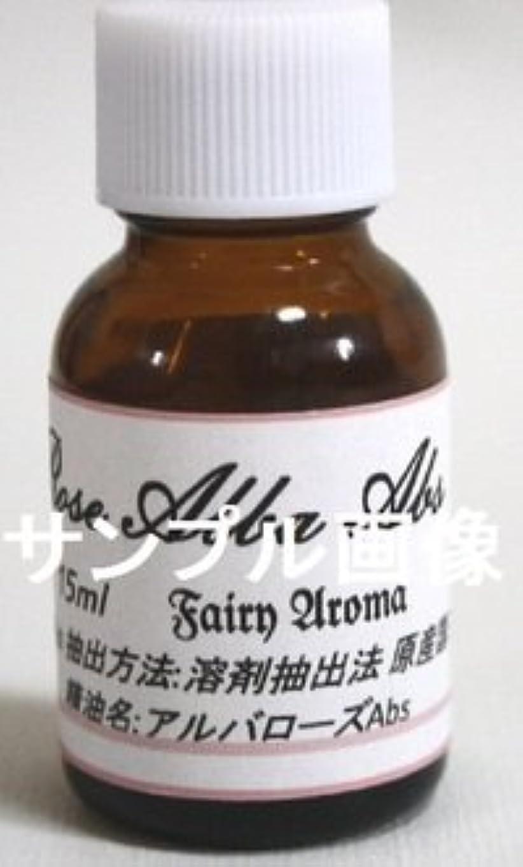 シダ一般合図ナルシサス 15ml ヒガン花科 精油 アロマオイル ブランド名【Fairy Aroma】 [並行輸入品]