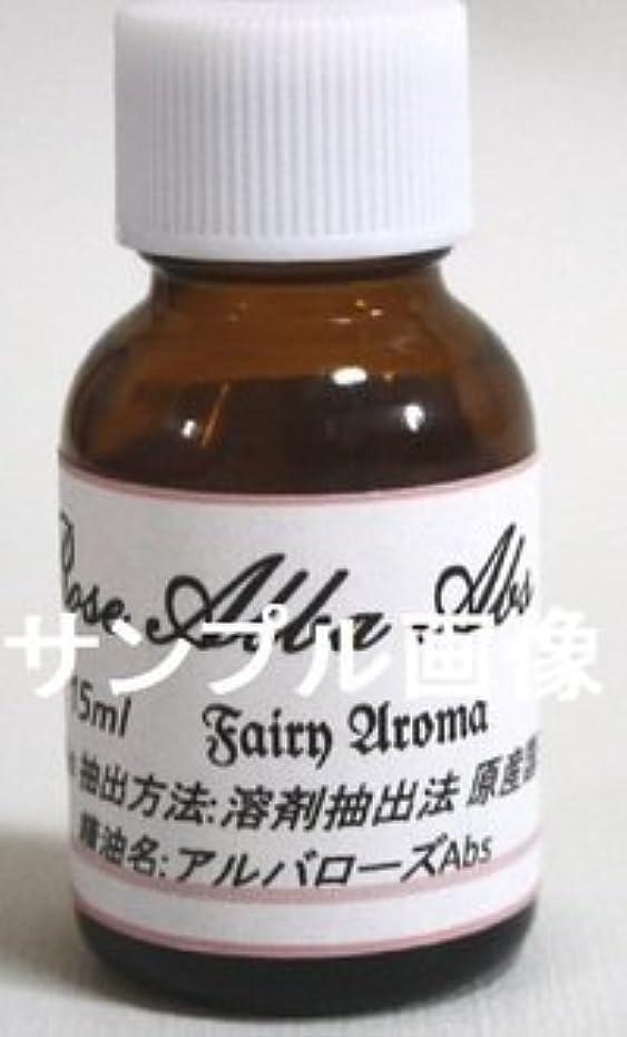 調整する原油シャトルアルバローズAbs 15ml フローラル系 精油 アロマオイル ブランド名【Fairy Aroma】 [並行輸入品]