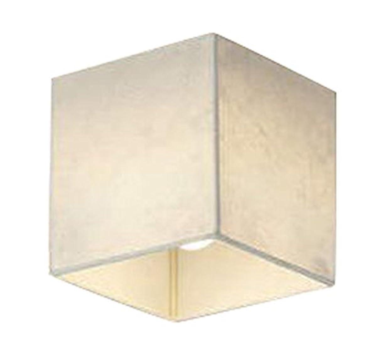 大使館切り刻む証書コイズミ照明 和風照明 小型シーリング フランジ 白熱球60W相当 □120 電球色 AHE670279