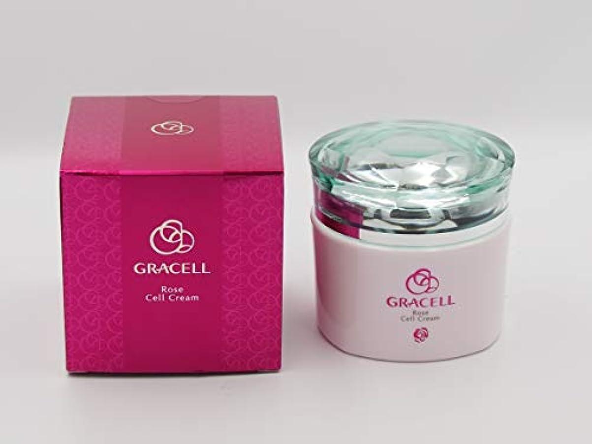 以降同性愛者通路GRACELL(グレイセル) グレイセルローズセル クリーム 保湿クリーム 45g