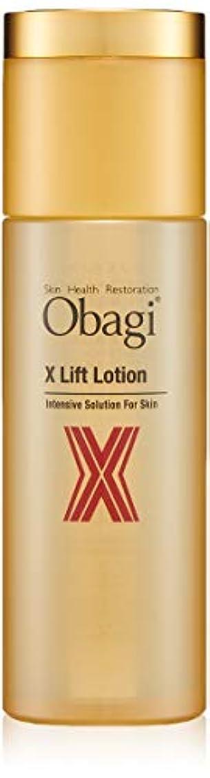 震えリテラシー共和党Obagi(オバジ) オバジX リフトローション 150ml