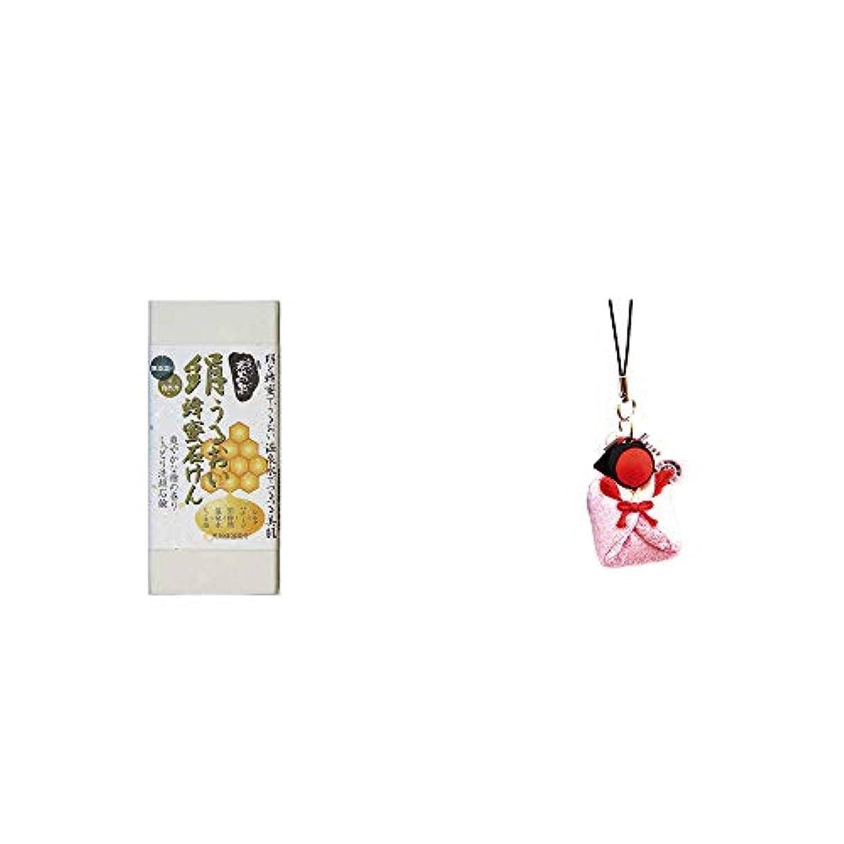 専らますますアンプ[2点セット] ひのき炭黒泉 絹うるおい蜂蜜石けん(75g×2)?おくるみさるぼぼ【ピンク】(布タイプ) 小 ストラップ/子宝?安産祈願に //
