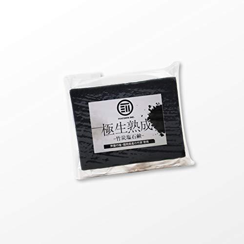 天然 竹炭塩石鹸 (5個) 一番搾り ココナッツオイル・オリーブオイル 芦屋のまるごと生塩 福岡県産 超微粒竹炭パウダー で60日間熟成させた石ケン 無香料 無着色 無添加の自然派 石鹸