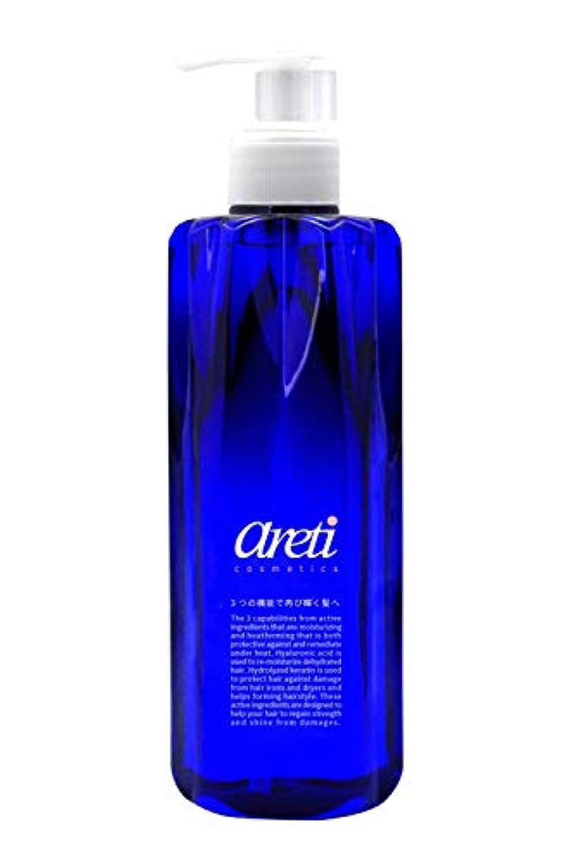 Areti【日本製】シャンプー ヒートガード 保湿 ダメージ ケア 髪の毛 補修 480ml 桜 ボトル