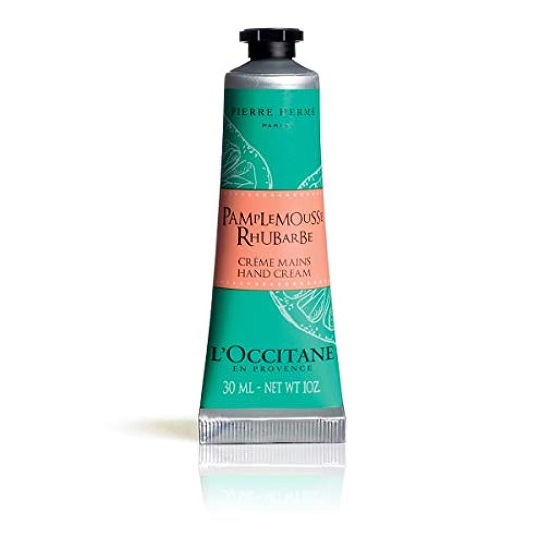 ファッションアイロニー疎外ロクシタン(L'OCCITANE) パンプルムースルバーブ ハンドクリーム 30ml