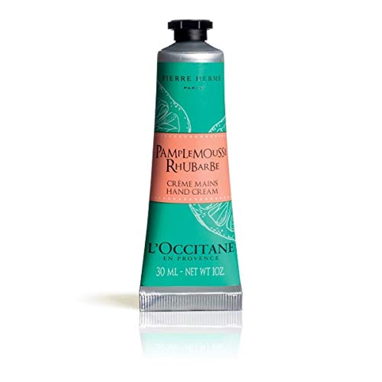喜んで掃除咲くロクシタン(L'OCCITANE) パンプルムースルバーブ ハンドクリーム 30ml