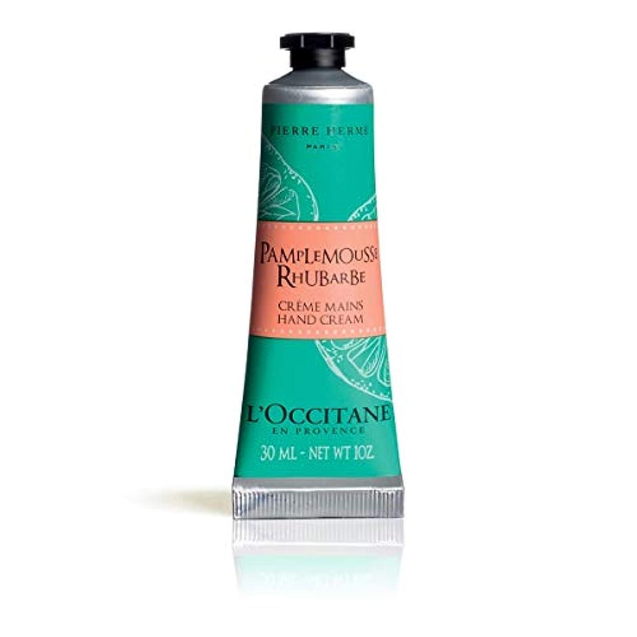ぬるい八百屋魅力的であることへのアピールロクシタン(L'OCCITANE) パンプルムースルバーブ ハンドクリーム 30ml