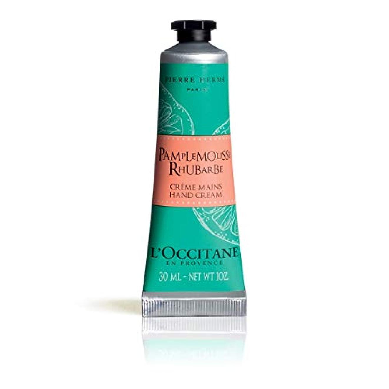 失望させるヘア改善するロクシタン(L'OCCITANE) パンプルムースルバーブ ハンドクリーム 30mL