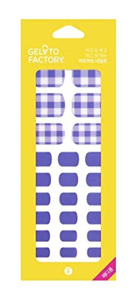 発揮するワイヤーくぼみ損傷のないフットネイル★ジェラートファクトリー★ 貼るだけマニキュア (ラベンダーピクニック)