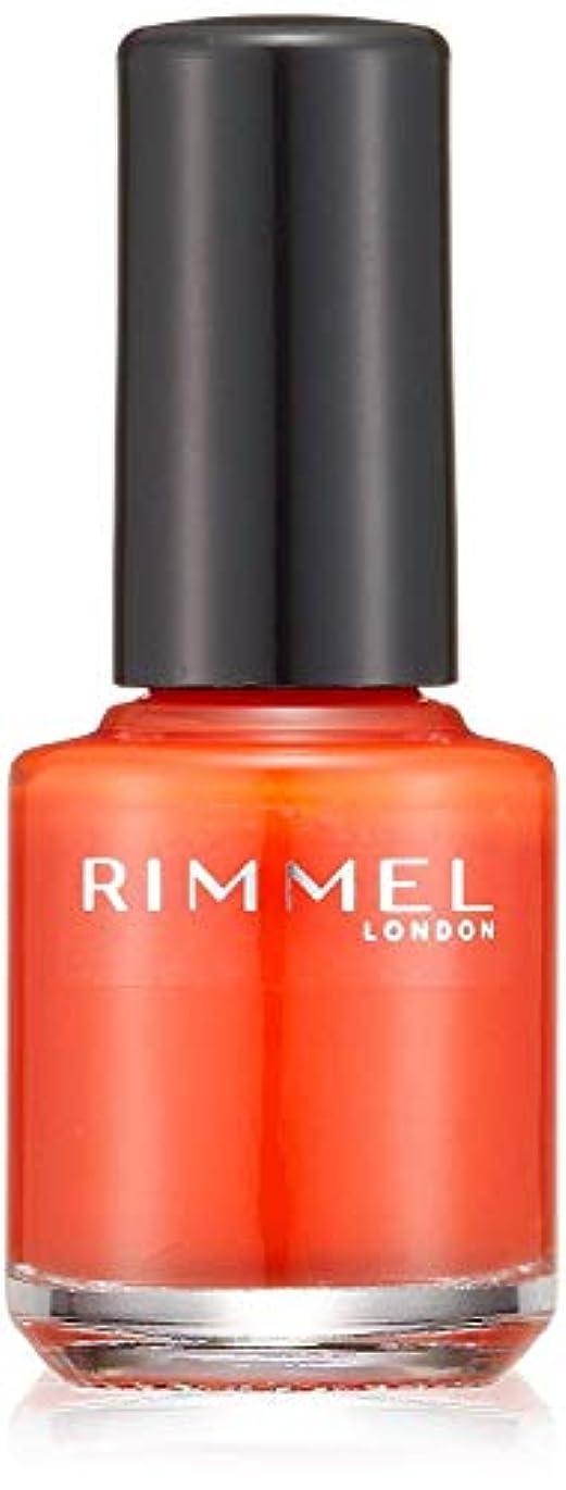 異形教育学矛盾するリンメル スピーディ フィニッシュ 209 オレンジ 7ml