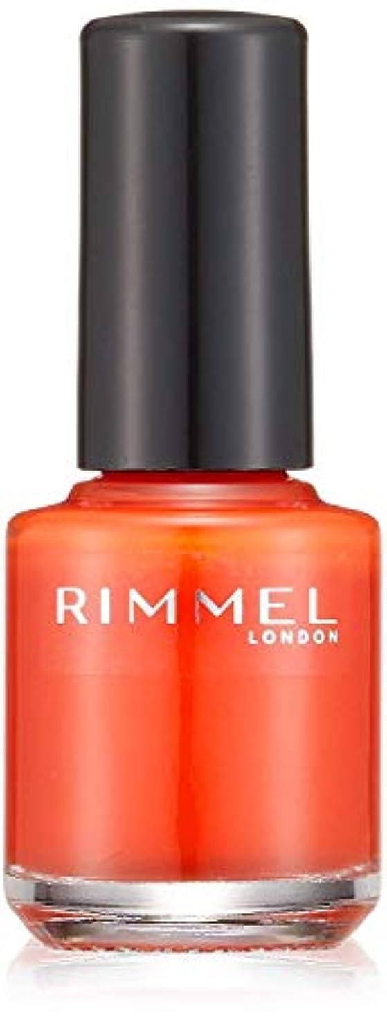 集計活性化する涙リンメル スピーディ フィニッシュ 209 オレンジ 7ml