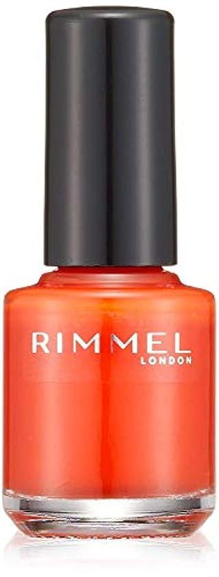 ヘア規定蜂リンメル スピーディ フィニッシュ 209 オレンジ 7ml