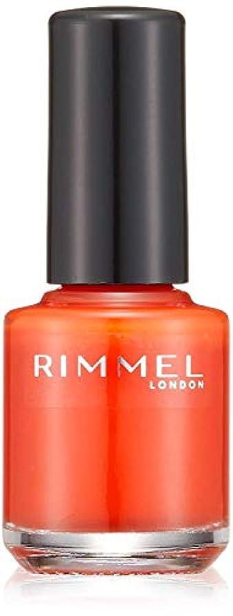ナイロンはっきりと残酷なリンメル スピーディ フィニッシュ 209 オレンジ 7ml