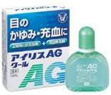 【第2類医薬品】アイリスAgクール 14mL ×3