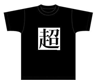 とある科学の超電磁砲 Tシャツ Rgn-T04 BLACK サイズ:M