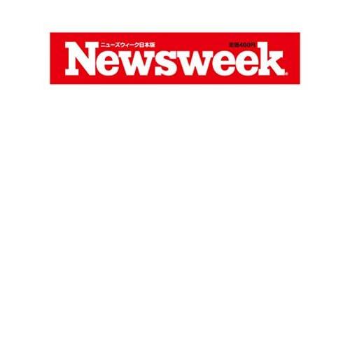 Newsweek (ニューズウィーク日本版) 2017年 1/24 号 [トランプ・ワールドの希望なき幕開け]