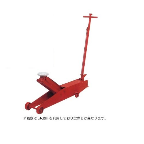 サービスジャッキ(手動式) 5ton SJ-50H