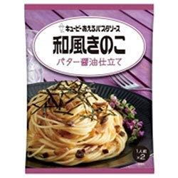 キューピー あえるパスタソース 和風きのこ バター醤油仕立て (55g×2袋)×6袋入×(2ケース)
