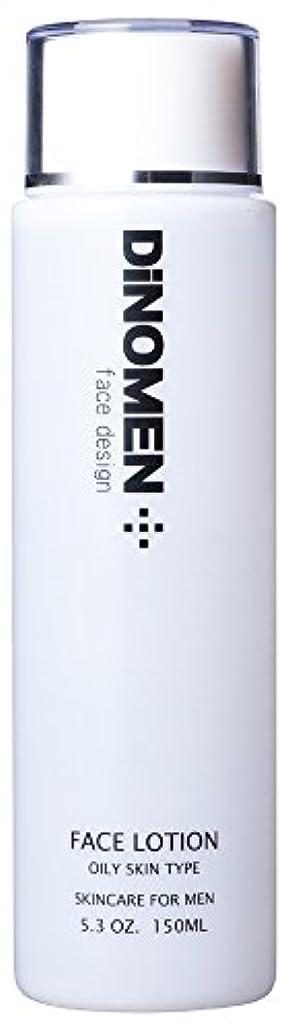 マエストロ変な紀元前DiNOMEN フェイスローション オイリー (脂性肌用) 150ml 化粧水 男性化粧品
