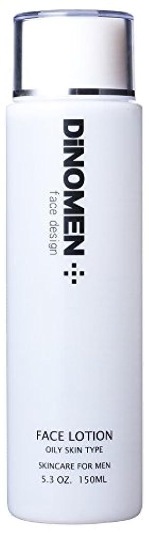 接続された不測の事態家庭教師DiNOMEN フェイスローション オイリー (脂性肌用) 150ml 化粧水 男性化粧品