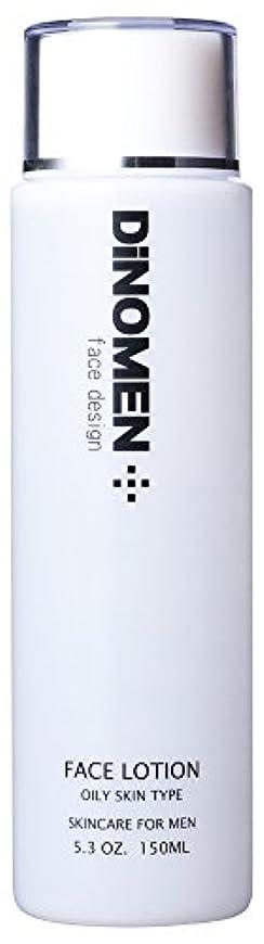 によって元の有毒DiNOMEN フェイスローション オイリー (脂性肌用) 150ml 化粧水 男性化粧品