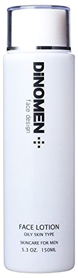 ウェイトレス緊急運命的なDiNOMEN フェイスローション オイリー (脂性肌用) 150ml 化粧水 男性化粧品