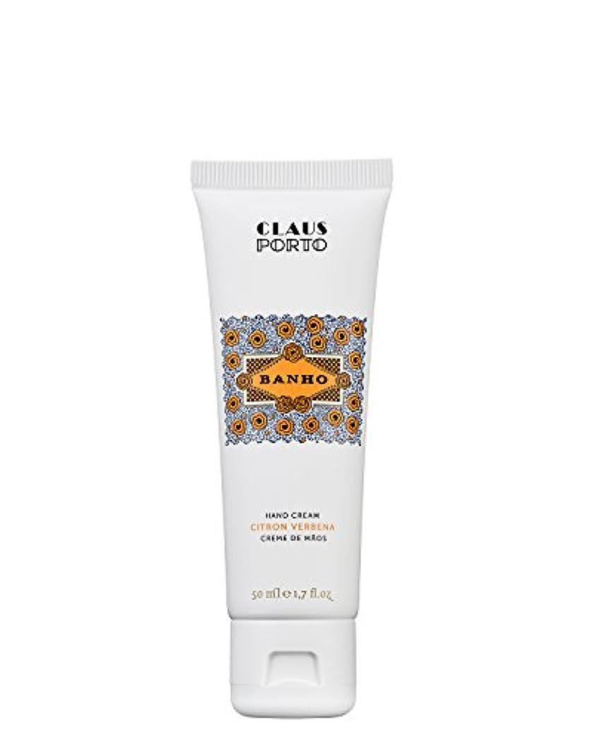 東部石灰岩自慢Banho Citron Verbena Hand Cream