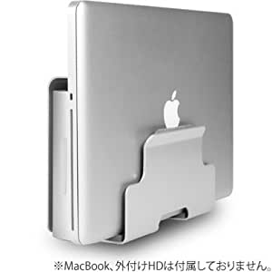 Macessity NX Stand for Laptops