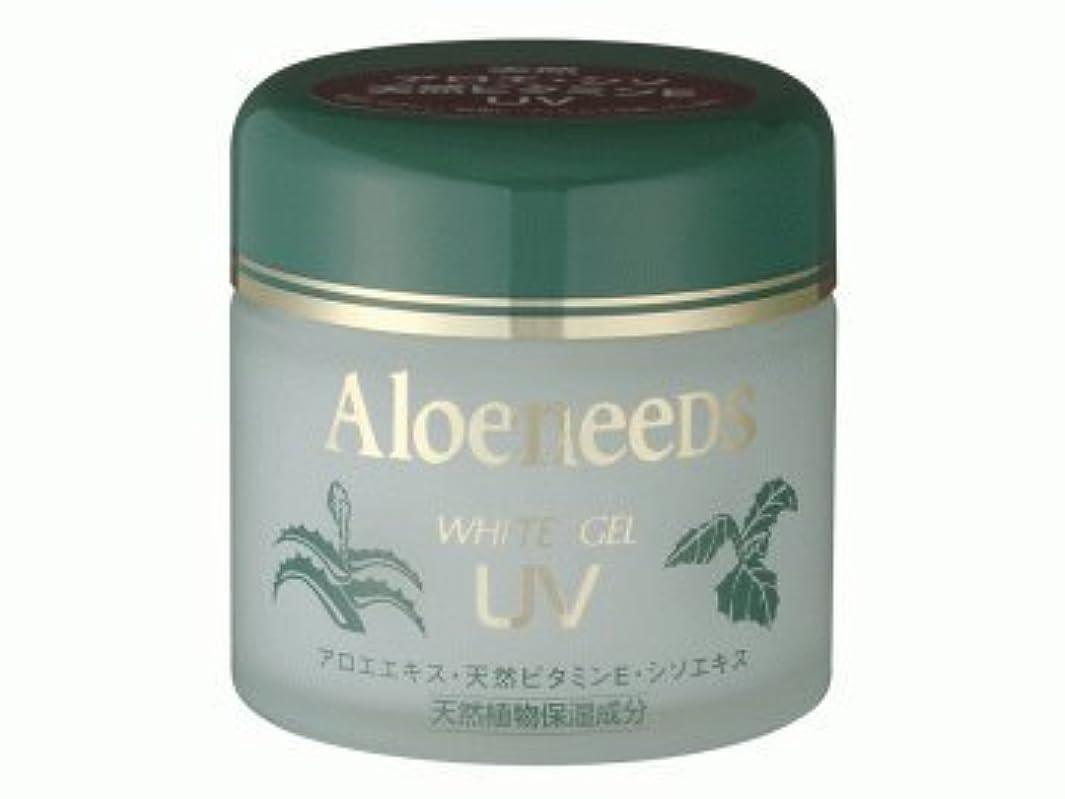 取り出す解き明かす干し草Aloeneeds アロニーズ ホワイトゲルUV 弱油性保湿ジェル 90g