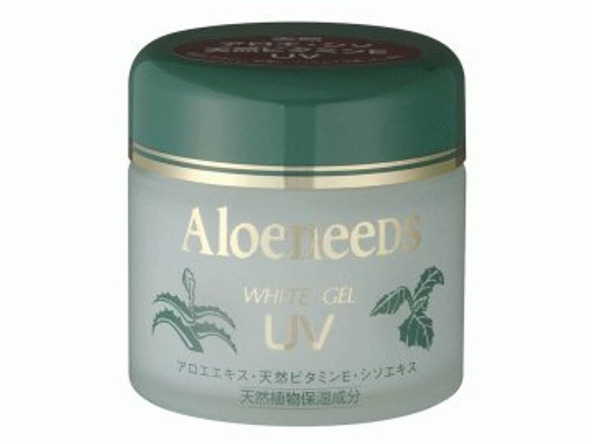 ショップバイオリン側Aloeneeds アロニーズ ホワイトゲルUV 弱油性保湿ジェル 90g