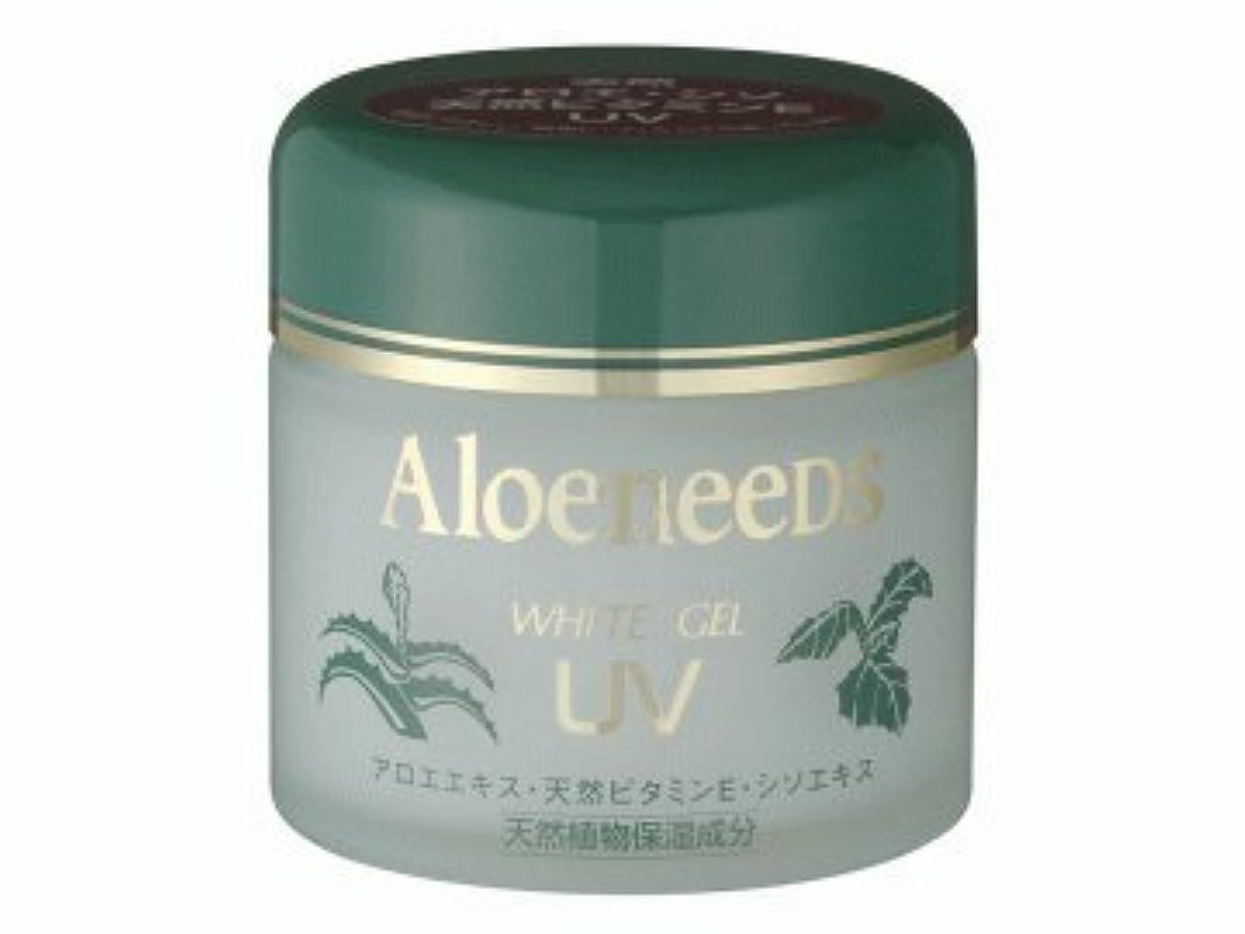 にぎやか合併症実行可能Aloeneeds アロニーズ ホワイトゲルUV 弱油性保湿ジェル 90g