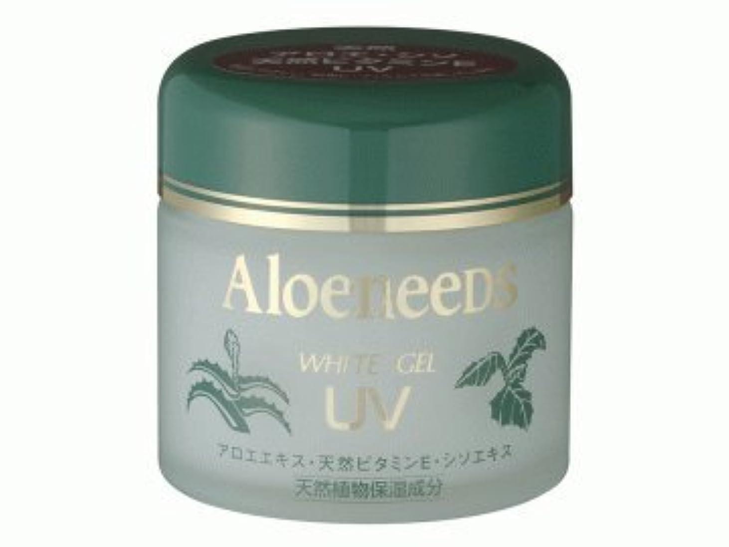 まっすぐにする目覚める系譜Aloeneeds アロニーズ ホワイトゲルUV 弱油性保湿ジェル 90g