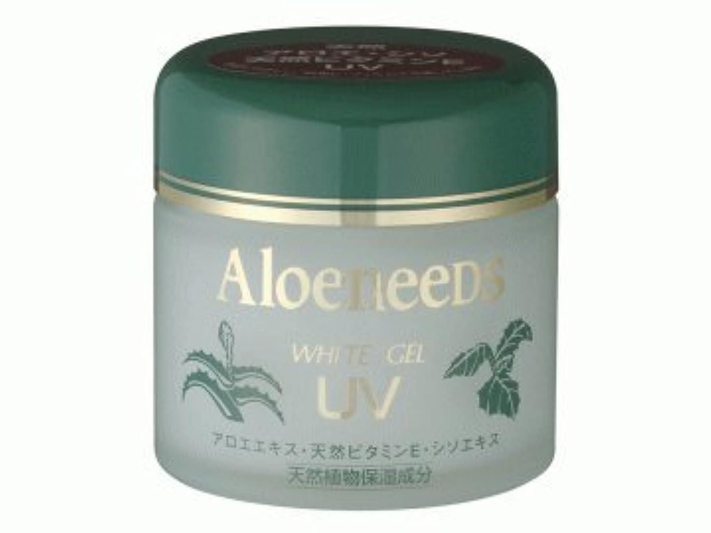 サラミ硬さ評判Aloeneeds アロニーズ ホワイトゲルUV 弱油性保湿ジェル 90g