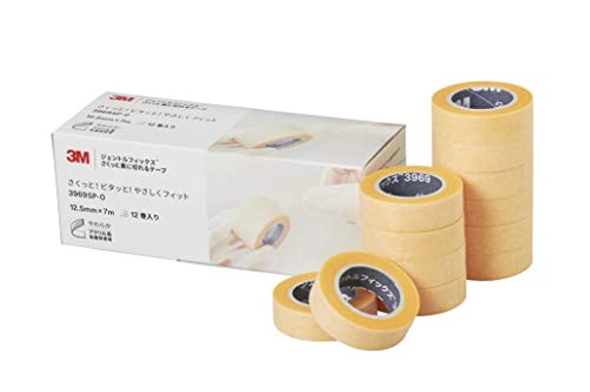 要求する偽善者遠い3M(TM) ジェントルフィックス(TM) さくっと楽に切れるテープ