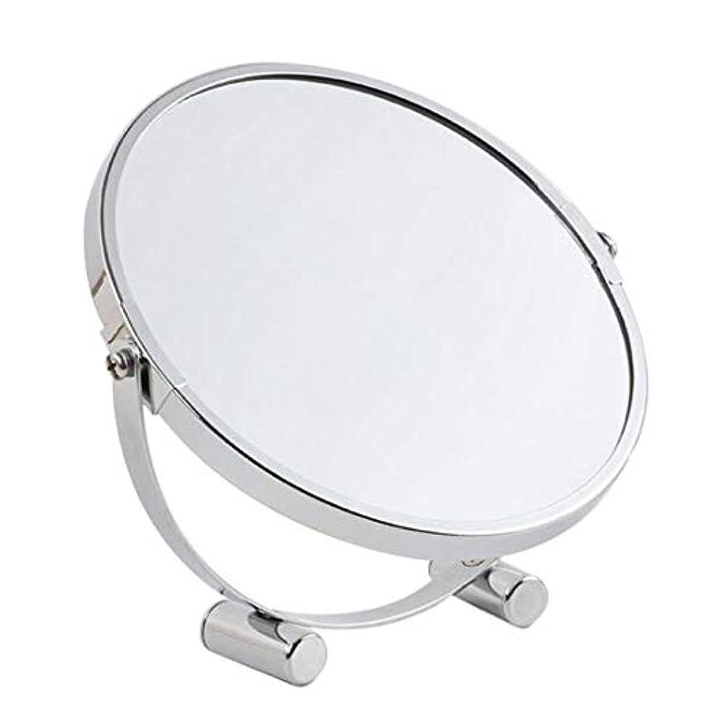 THINKELS-TECH 7インチ化粧鏡両面1X/2X倍率360度回転旅行用ミラー トラベルミラーベース取り外し可能