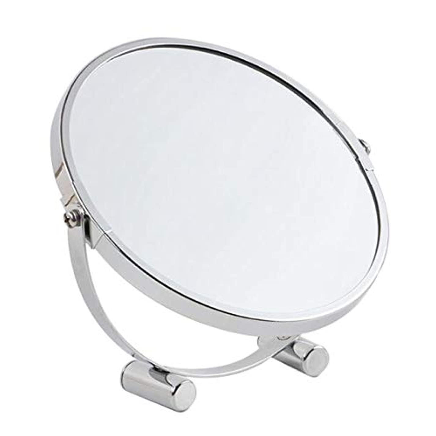 薬禁止する去るTHINKELS-TECH 7インチ化粧鏡両面1X/2X倍率360度回転旅行用ミラー トラベルミラーベース取り外し可能