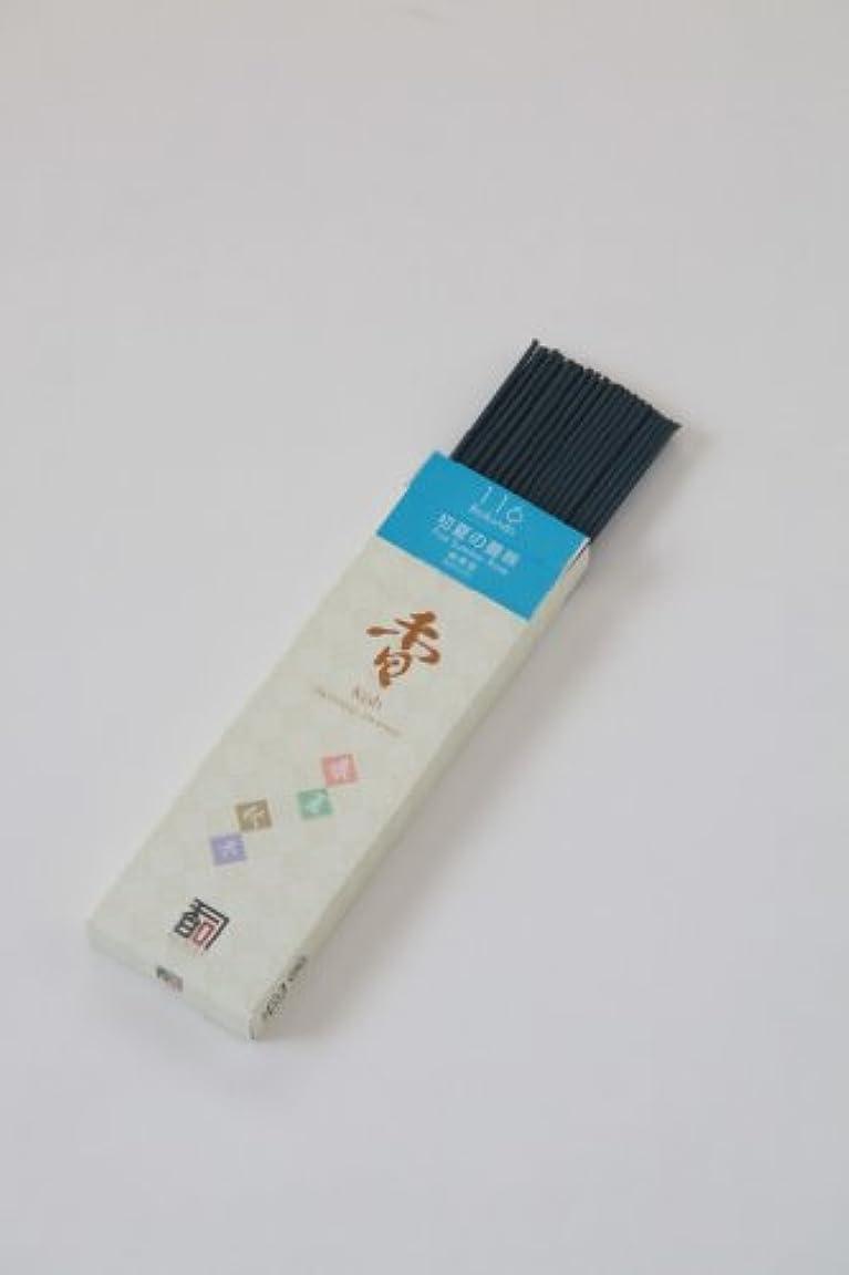 誇張闇反動「あわじ島の香司」 日本の香りシリーズ (春夏秋冬) 【116】  ◆初夏の薔薇◆