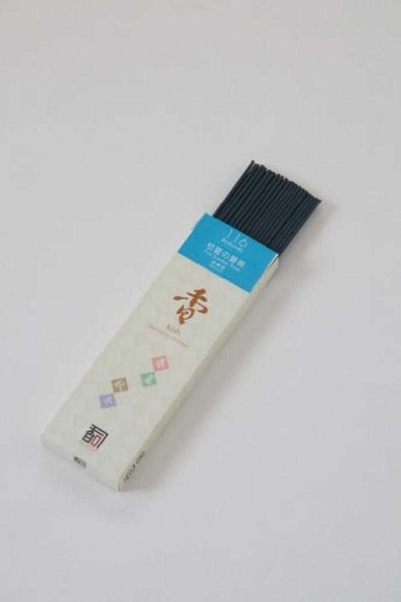 フェデレーションイヤホン財団「あわじ島の香司」 日本の香りシリーズ (春夏秋冬) 【116】  ◆初夏の薔薇◆